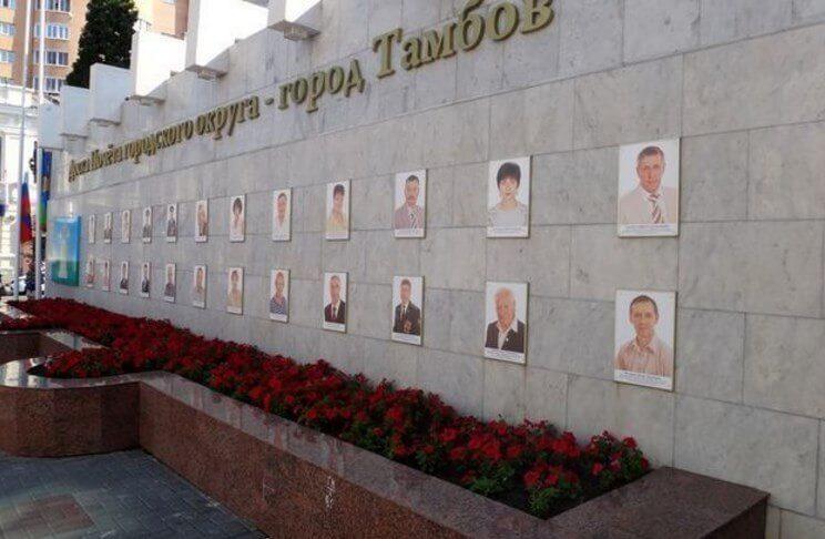 """Почетный знак """"За заслуги перед городом Тамбовом"""" получат 5 человек"""