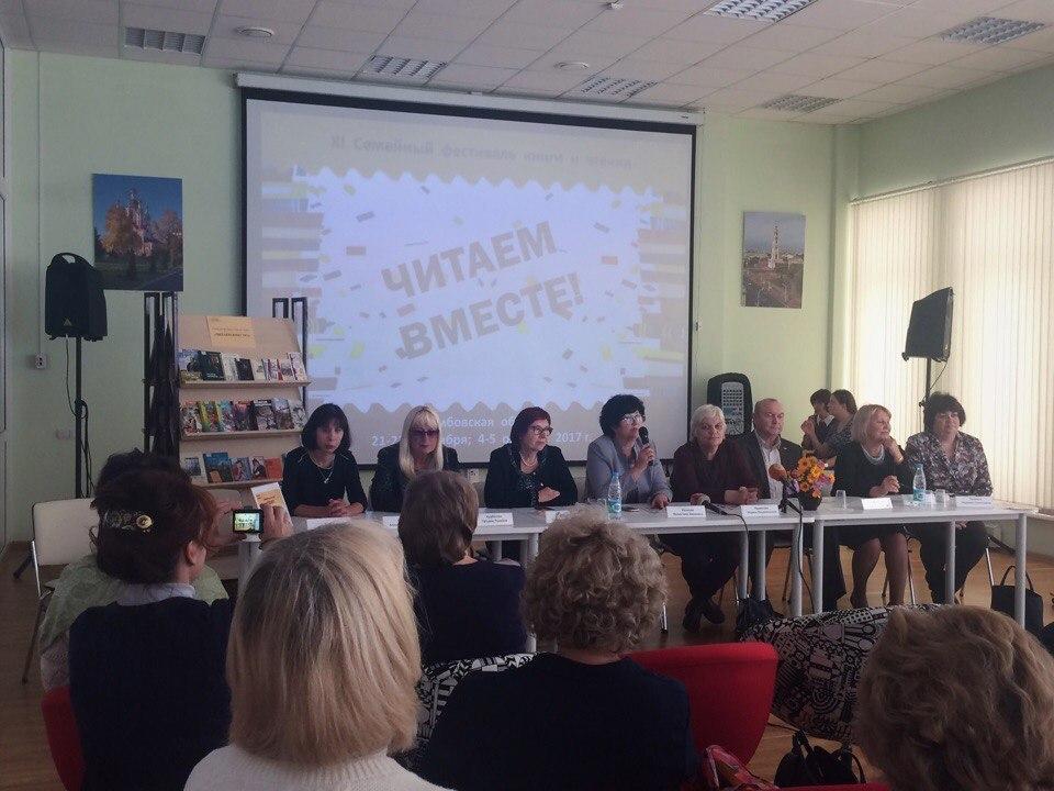 В Тамбовской области продолжается семейный фестиваль «Читаем вместе»