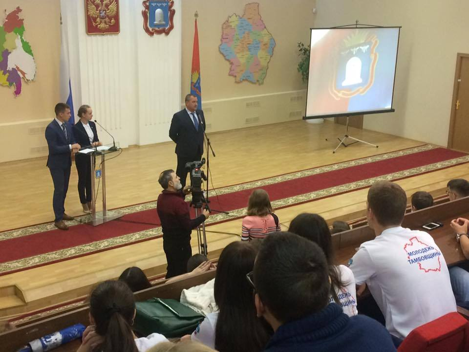 Тамбовская молодёжь отправится на ХIX Всемирный фестиваль молодёжи и студентов в Сочи