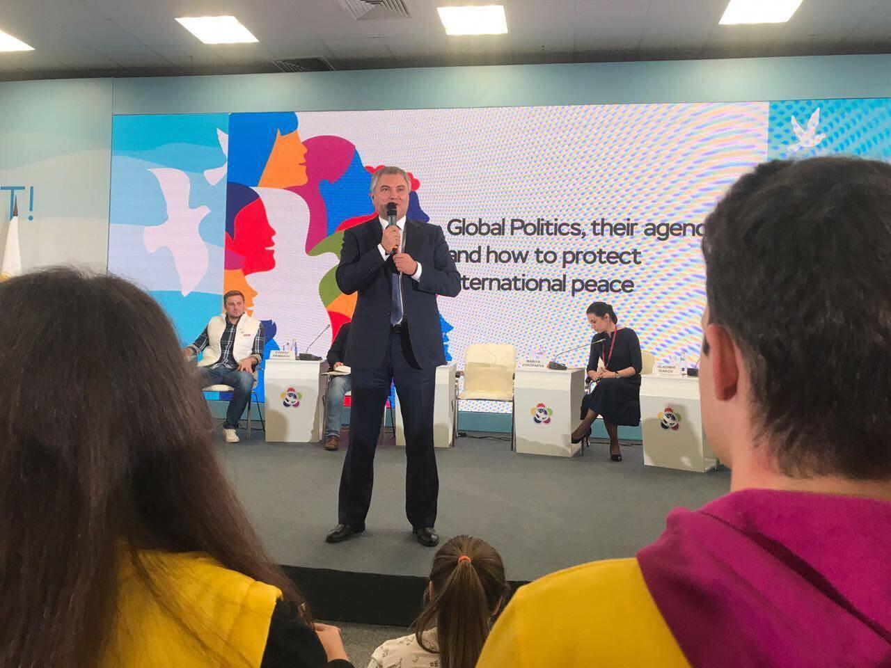 На XIX Всемирном фестивале молодёжи и студентов тамбовская делегация встретилась со спикером Госдумы Вячеславом Володиным