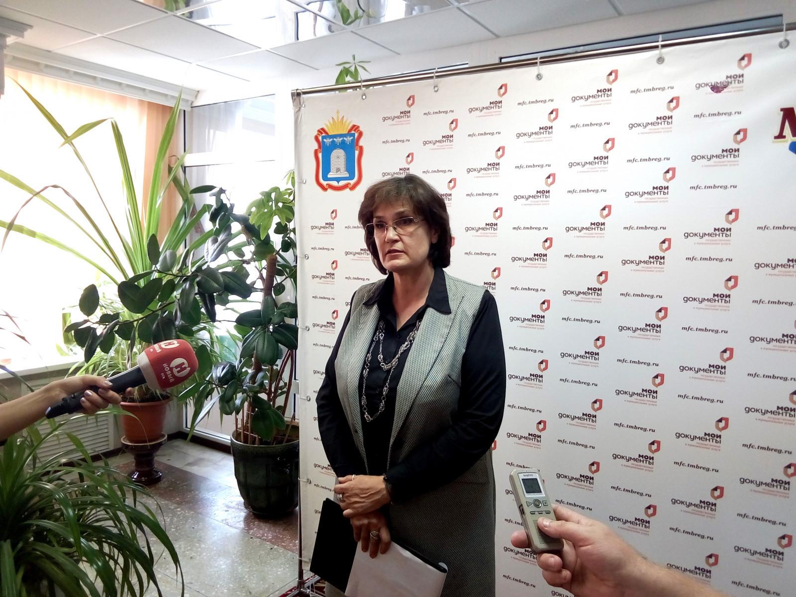 Моршанский МФЦ стал лучшим многофункциональным центром региона в 2017 году