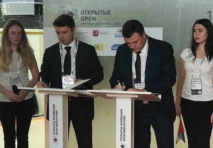 Сотрудничество с фондом «Сколково»: новый этап развития инновационных технологий в Тамбовской области