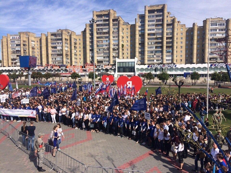 Более 3,5 тысяч первокурсников приняли участие в Параде российского студенчества на Тамбовщине