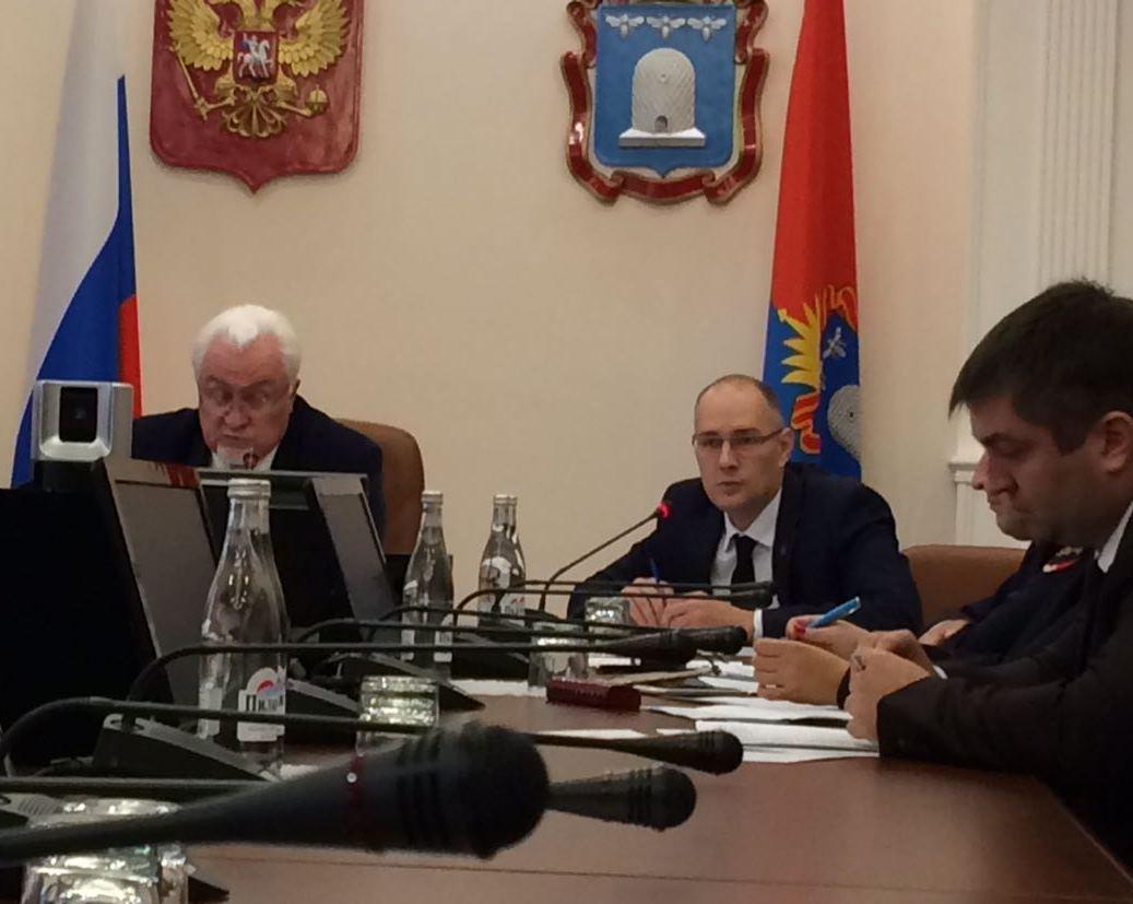 В администрации области состоялось заседание антинаркотической комиссии