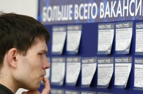 Ситуация на рынке труда в Тамбовской области остается стабильной