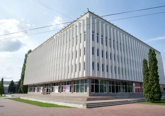 Главная библиотека области открывает Лицейский пушкинский сезон