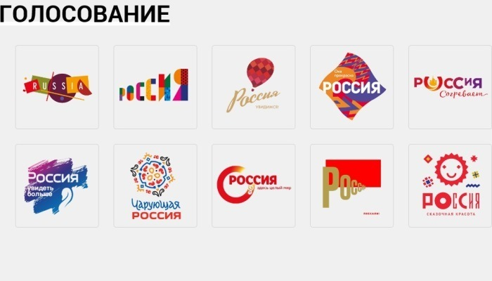 Тамбовчане могут принять участие в выборе туристического бренда России