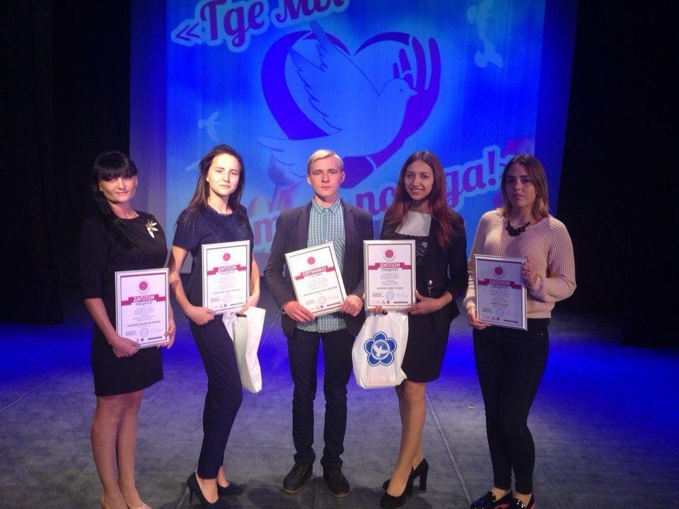 Подведены итоги регионального этапа Всероссийского конкурса «Доброволец России – 2017»