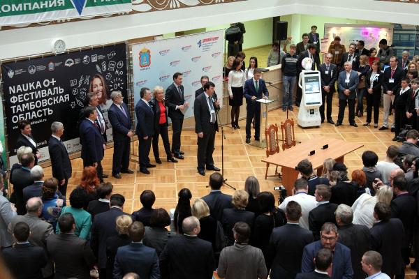 Деловой центр Покровской ярмарки объединит представителей власти, бизнеса и науки