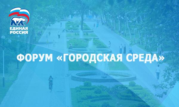 Тамбовчане поделятся опытом благоустройства малых городов на всероссийском форуме «Городская среда»