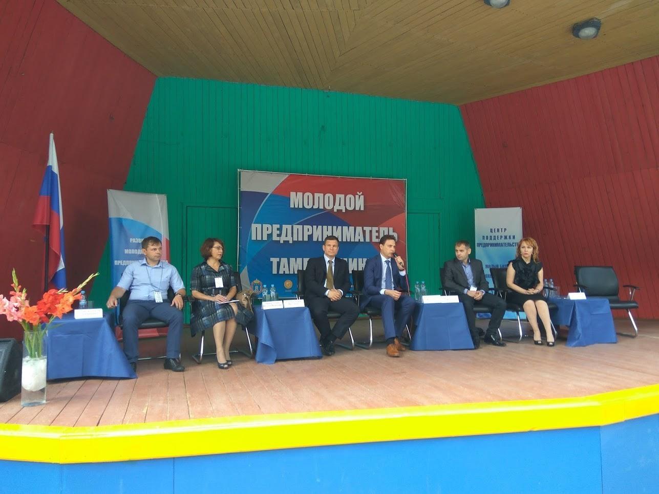 В Тамбове начал работу форум «Малый бизнес: новые источники роста»
