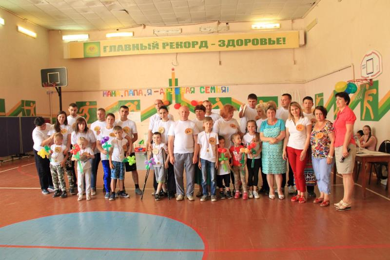 В Тамбовской области семьи с особыми детьми  состязались в силе и ловкости
