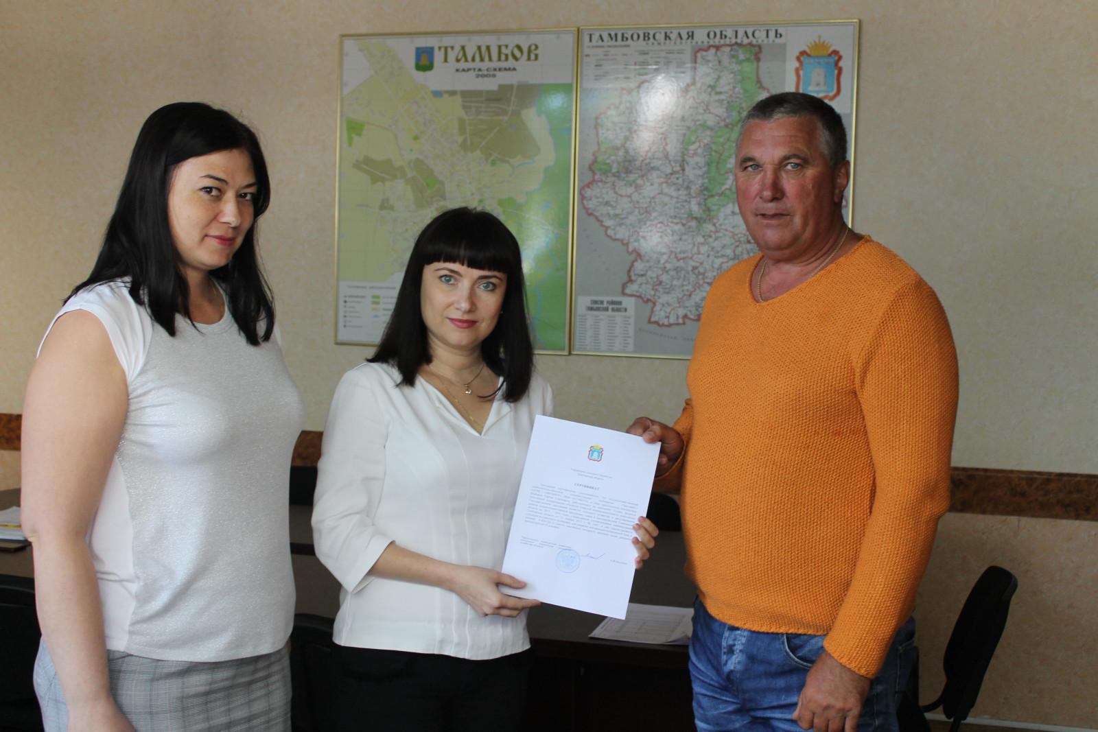 73 миллиона рублей направлены на развитие сельскохозяйственных кооперативов Тамбовщины
