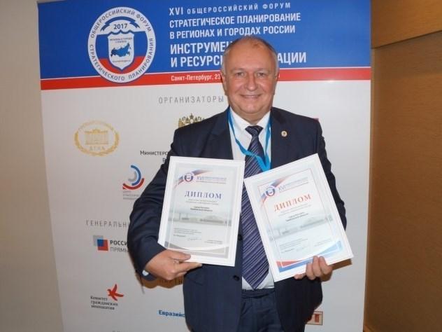 Стратегия развития Котовска признана лучшей в России