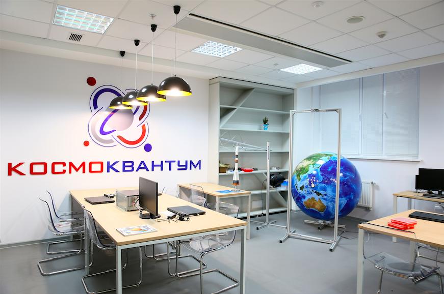 Открытие детского технопарка «Кванториум-Тамбов» состоится в сентябре