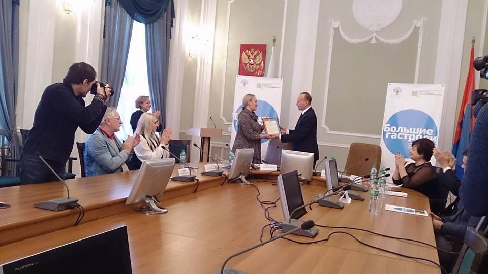 Александр Никитин поблагодарил артистов из Луганска за участие в проекте «Большие гастроли»