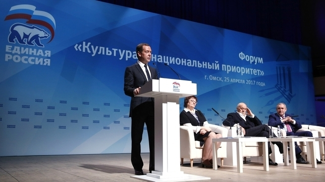 Дмитрий Медведев: «Регионам надо брать пример с Тамбовской области»