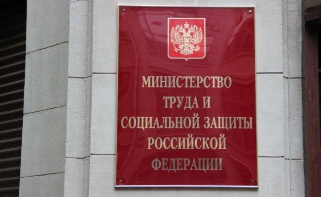 Минтруд отметил Тамбовскую область в числе лучших регионов по трудоустройству несовершеннолетних