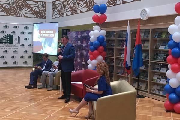 Александр Никитин поддержит областной поэтический конкурс «Моя малая Родина»