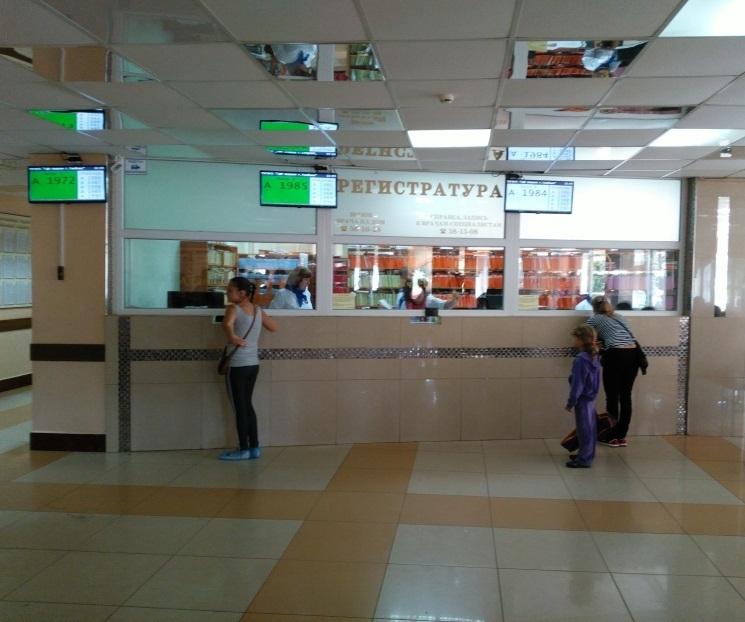 Тамбовские медики изучают опыт организации «бережливых поликлиник»