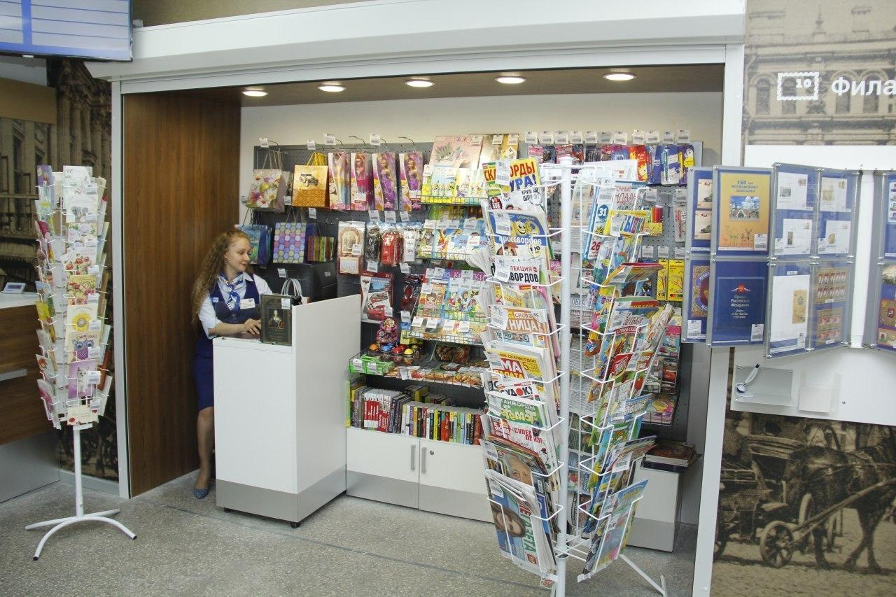 Почта России дарит клиентам сборники кроссвордов и книги