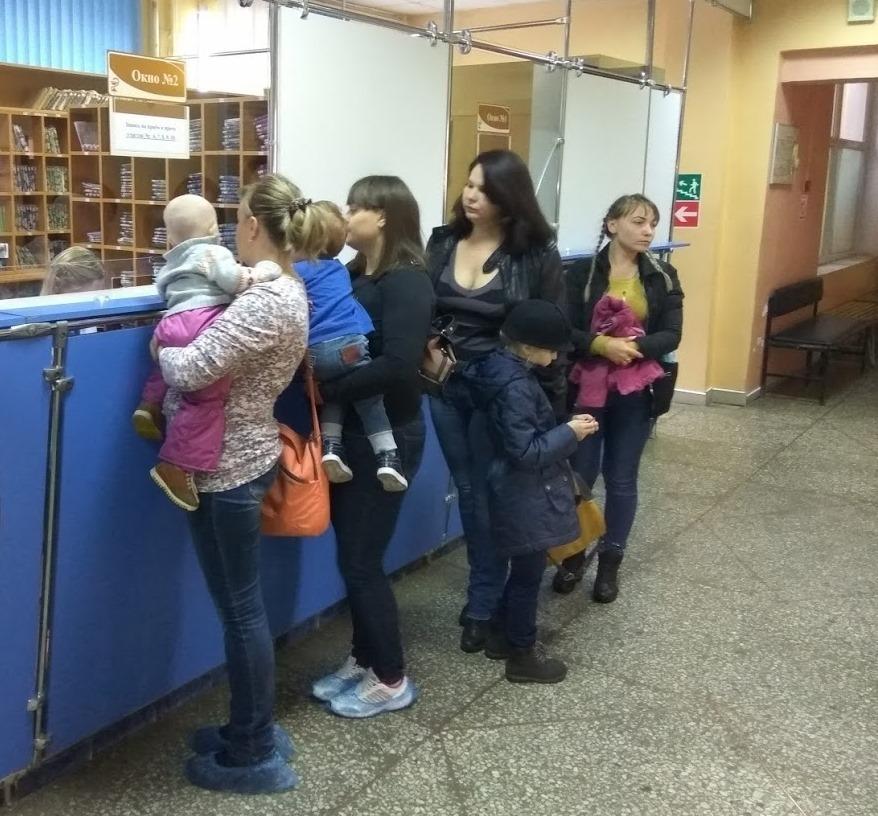В Тамбове дан старт проекту «Бережливая поликлиника»