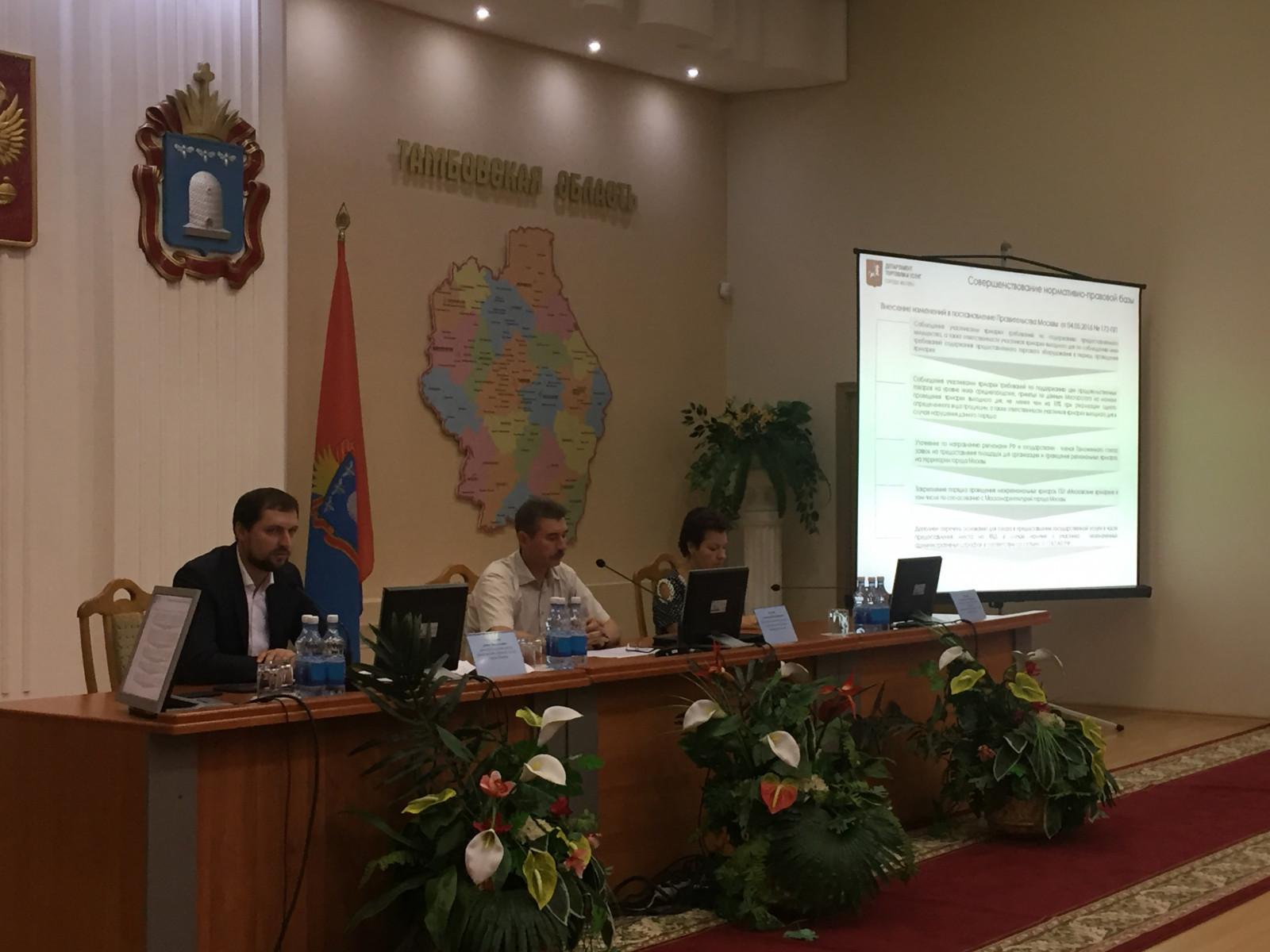 В департаменте торговли и услуг Москвы отмечают высокое качество тамбовской продукции