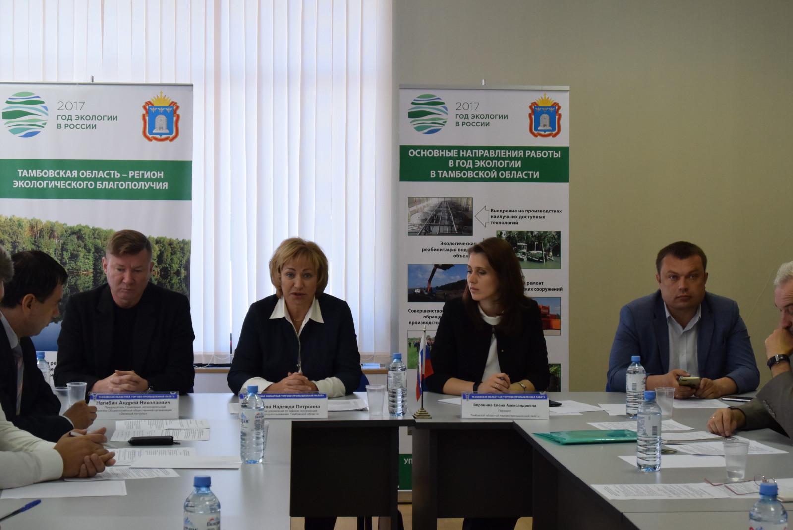 В Тамбове обсудили вопросы сотрудничества предпринимательского и экологического сообществ