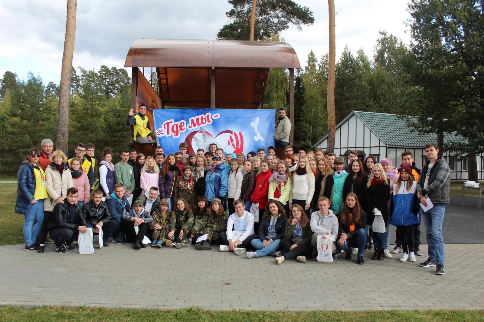 В «Волонтёрской школе первокурсника «Знать, уметь, помогать!» приняло участие 400 волонтёров из разных уголков России