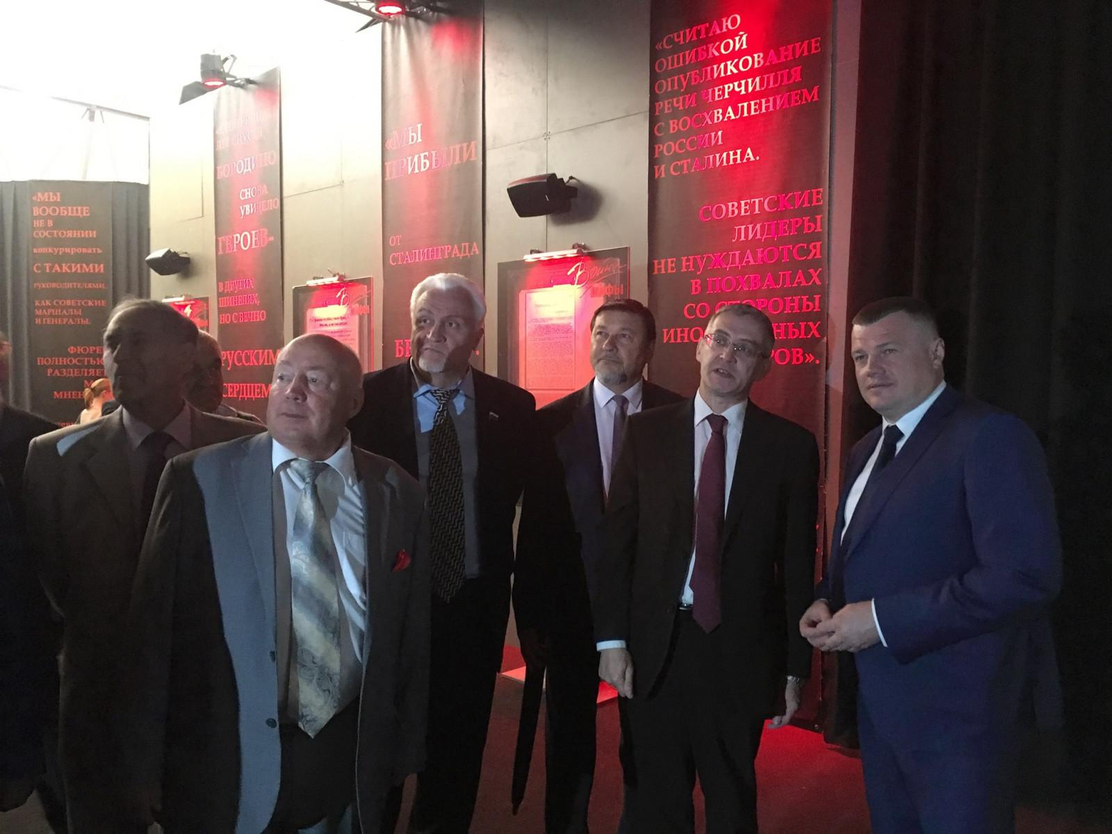 Александр Никитин: «Мы должны гордиться своей историей и сохранять правду о героическом прошлом наших предков»