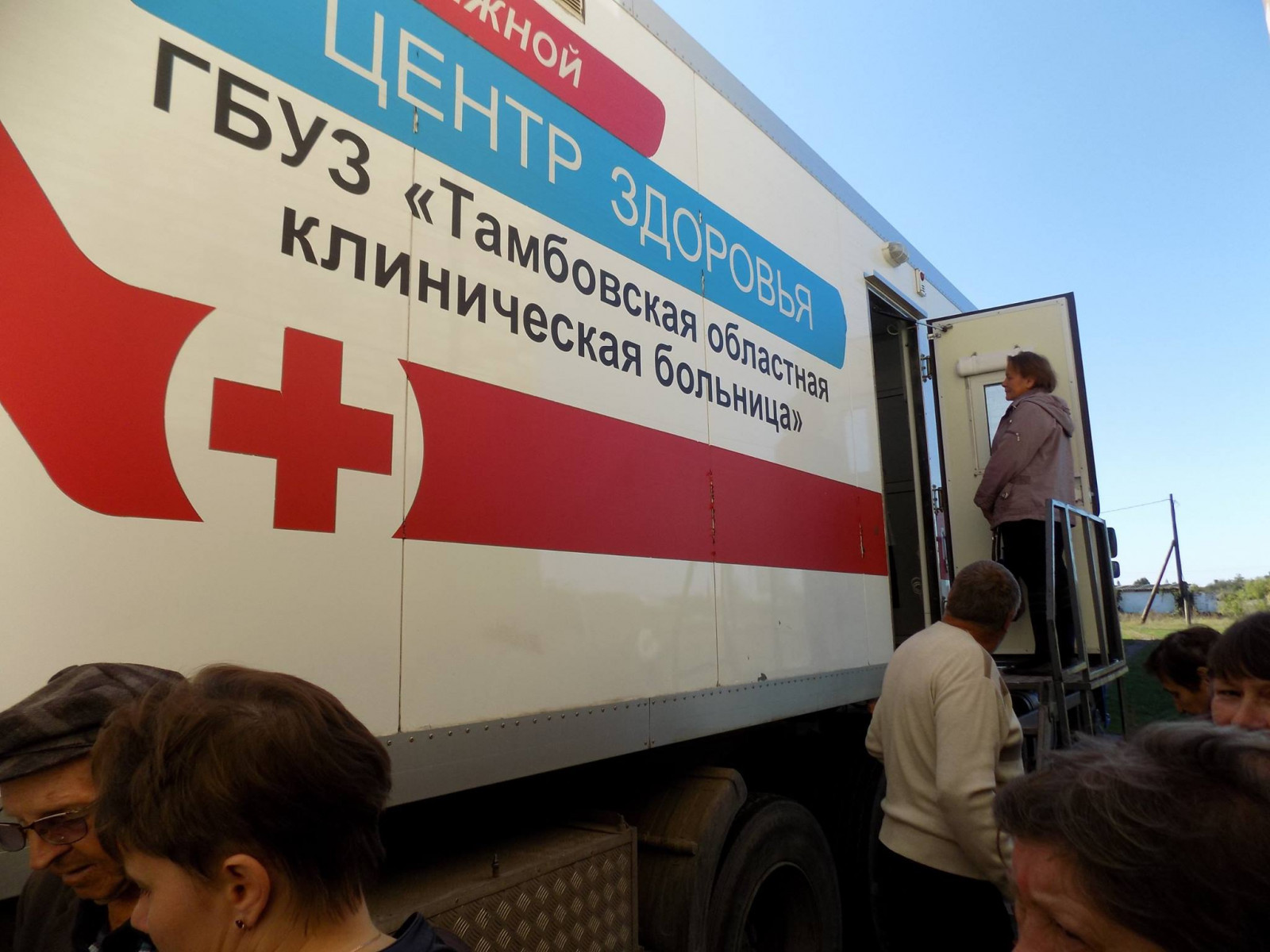 Специалисты социального автопоезда «Забота» оказали помощь жителям Мучкапского района