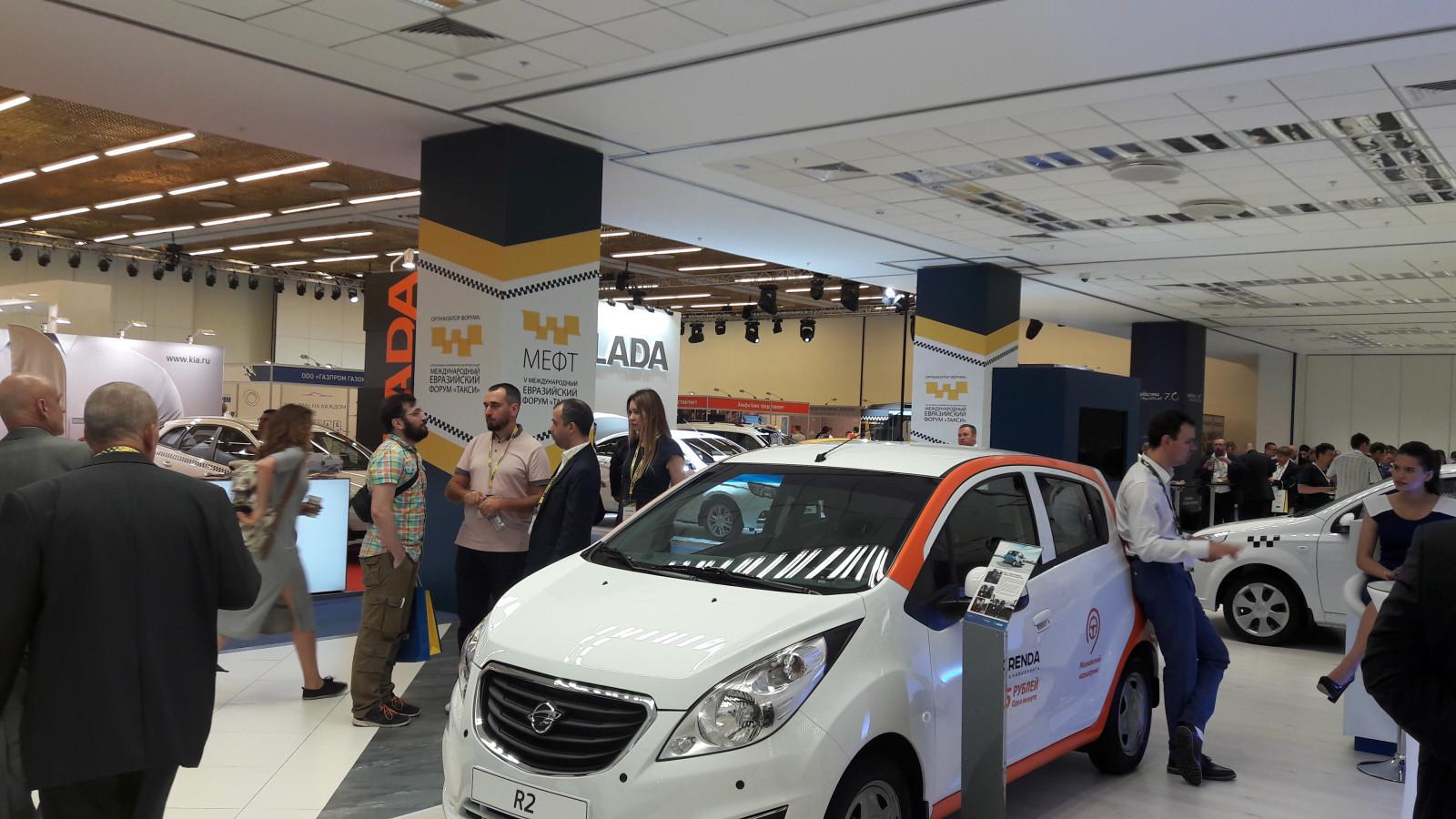 Делегация Тамбовской области приняла участие в международном такси-форуме