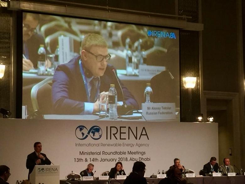 Алексей Текслер: «Возобновляемая энергетика в России состоялась как отрасль»