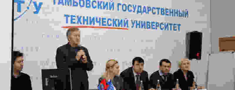 Директор Регионального центра энергосбережения  О.Н. Кадыков принял участие в Международном молодежном форуме по энергосбережению