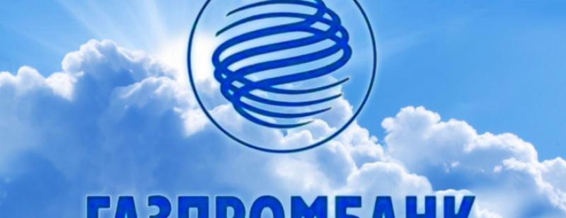 """Руководители ТОГБУ """"Региональный центр энергосбережения"""" и компании Газпромбанк обсудили реализацию проектов в сфере энергосбережения в Тамбовской области"""
