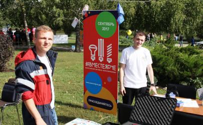 В Тамбове продолжаются мероприятия Всероссийского фестиваля энергосбережения #ВместеЯрче
