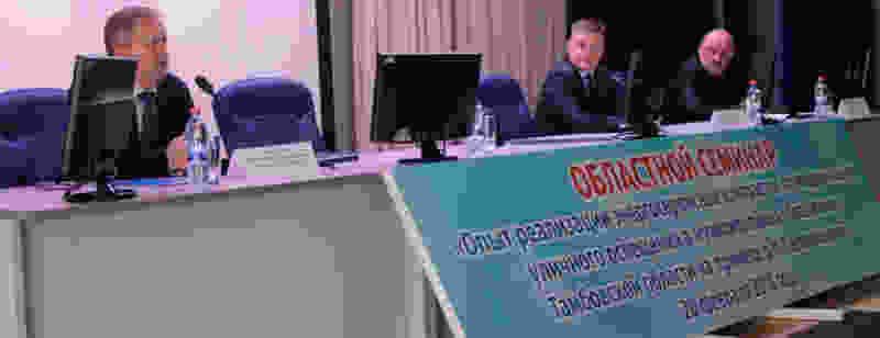 В Тамбовской области прошел областной семинар «Опыт реализации энергосервисных контрактов по модернизации уличного освещения в муниципальных образованиях Тамбовской области на примере р.п. Первомайский»