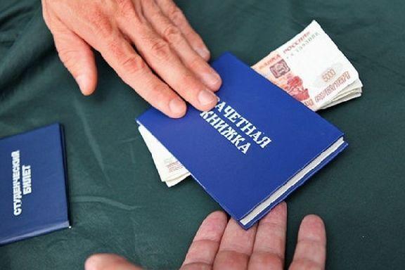 """В Тамбове преподаватель вуза """"заработал"""" на взятках более 150 тысяч рублей"""