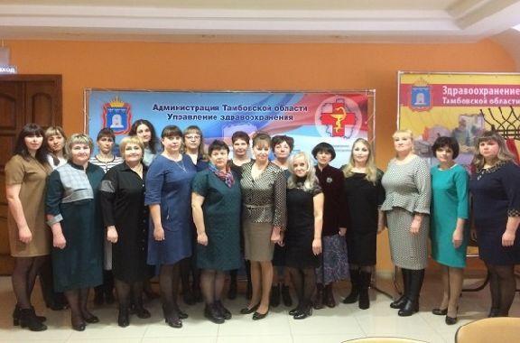 В Тамбовской области назвали имена лучших медсестер
