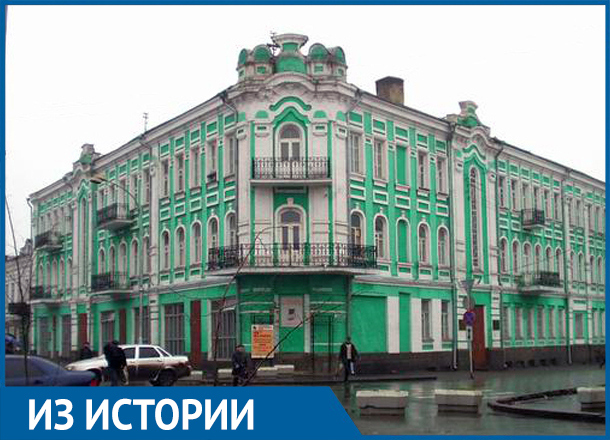 80 лет назад в Мичуринске открылся Учительский институт