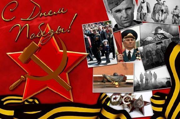 Александр Никитин и Евгений Матушкин поздравляют тамбовчан с Днем Победы в Великой Отечественной войне
