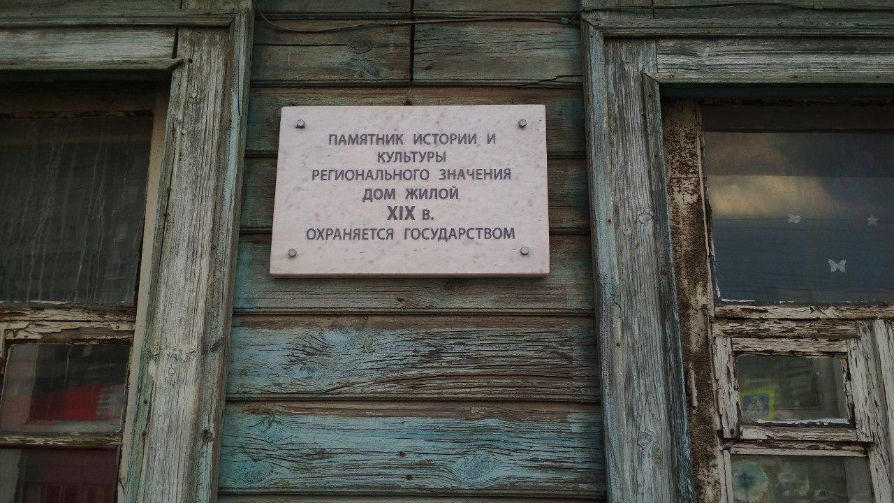 Аварийный дом-памятник в центре Тамбова почти разрушился и стал пристанищем для бомжей