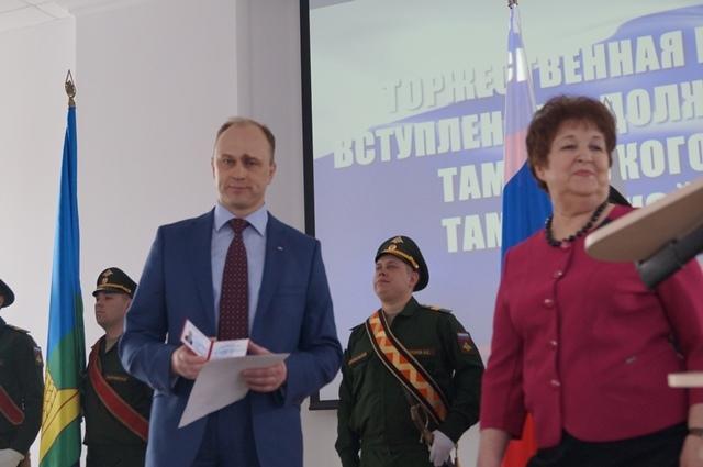 Глава Тамбовского района в прошлом году заработал почти 8 млн рублей