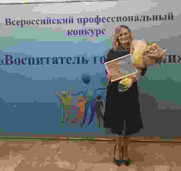 Лучший воспитатель региона работает в Тамбове