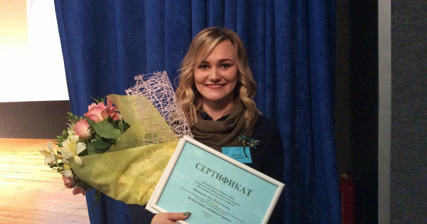 Лучшим воспитателем области в2019 году стала тамбовчанка Анна Шишкина