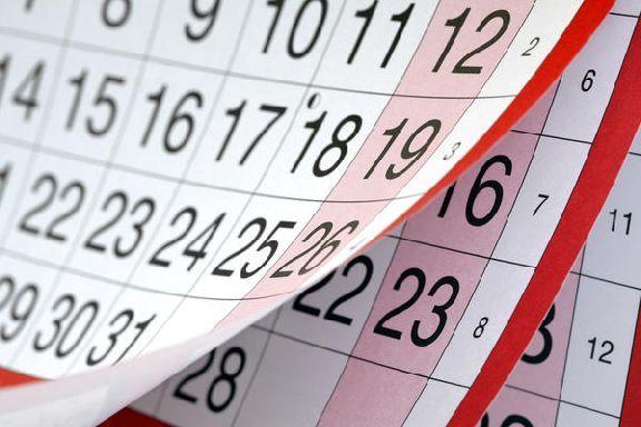 Минтруд представил график праздничных дней на 2020 год