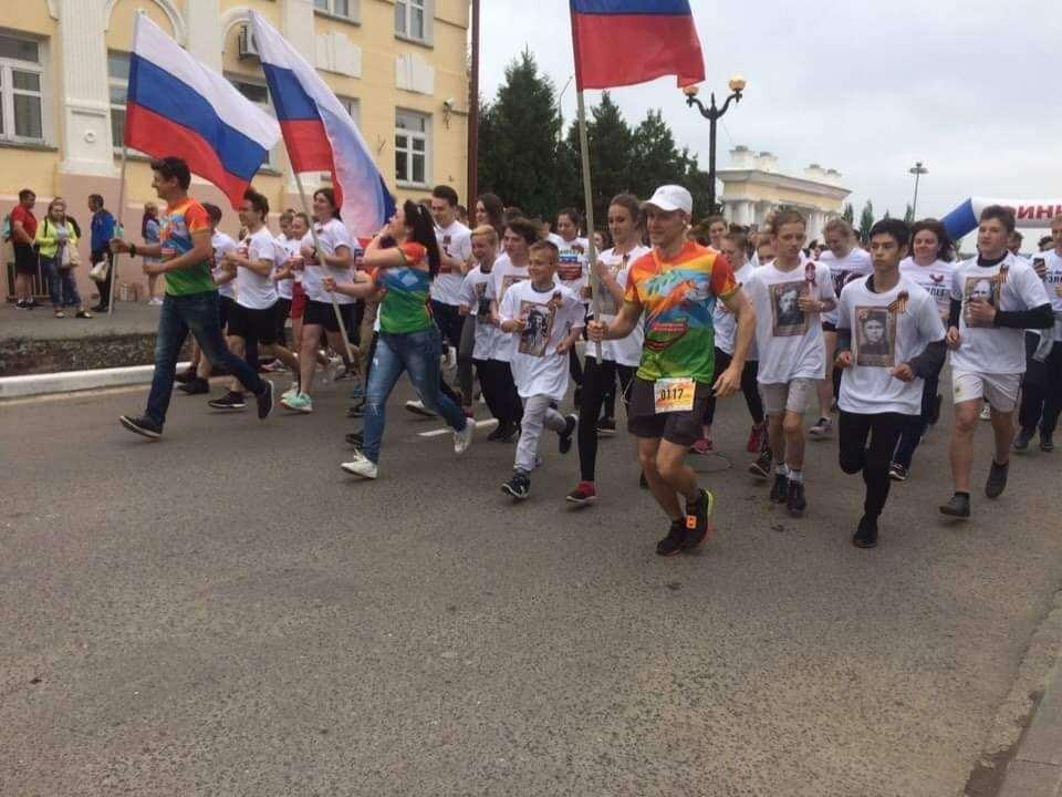 «Навстречу Победе» пробежали более 700 тамбовчан