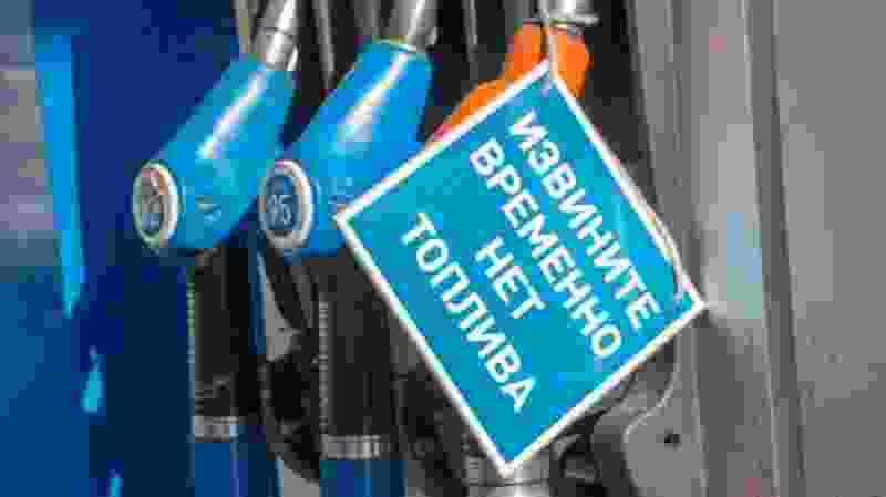 Общественный транспорт в Тамбове может остаться без горючего