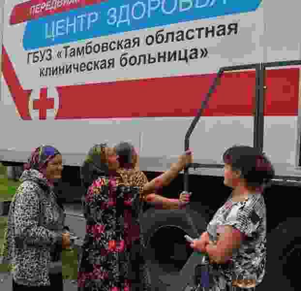 Почти 4 тысячи жителей Тамбовщины получили медицинскую помощь от врачей автопоезда «Забота»