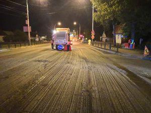 Продолжается ремонт городских магистралей